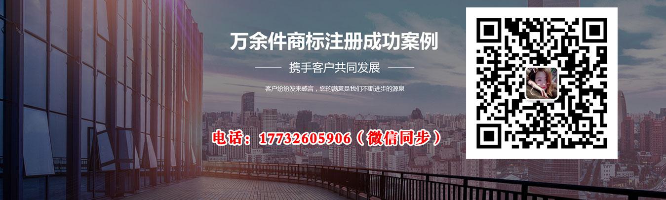 台州商标注册代理服务商
